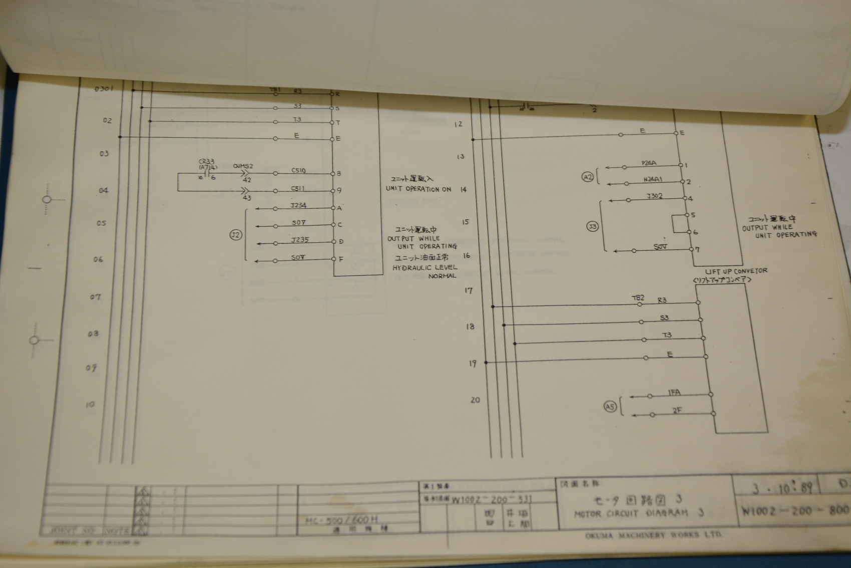 schematic manual for okuma cnc mc500h 5020 control wiring. Black Bedroom Furniture Sets. Home Design Ideas
